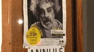 Affiche theatre, piece annulée