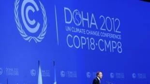 Le secrétaire général de l'ONU, Ban Ki-moon, à la Convention-cadre des Nations unies sur les changements climatiques, à Doha, le 4 décembre 2012.