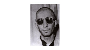 عکسی که از آیت الله خامنهای در کتاب «شرح اسم» منتشر شده