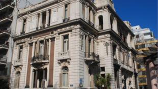 La Suprema Corte de Justicia (Palacio Piria) en Montevideo.