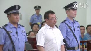 图为江天勇长沙诉讼案庭审官方微博截屏