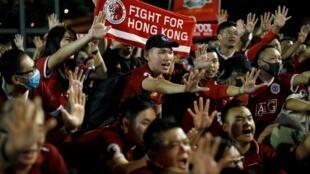 Wasu masu zanga-zanga a Hong Kong