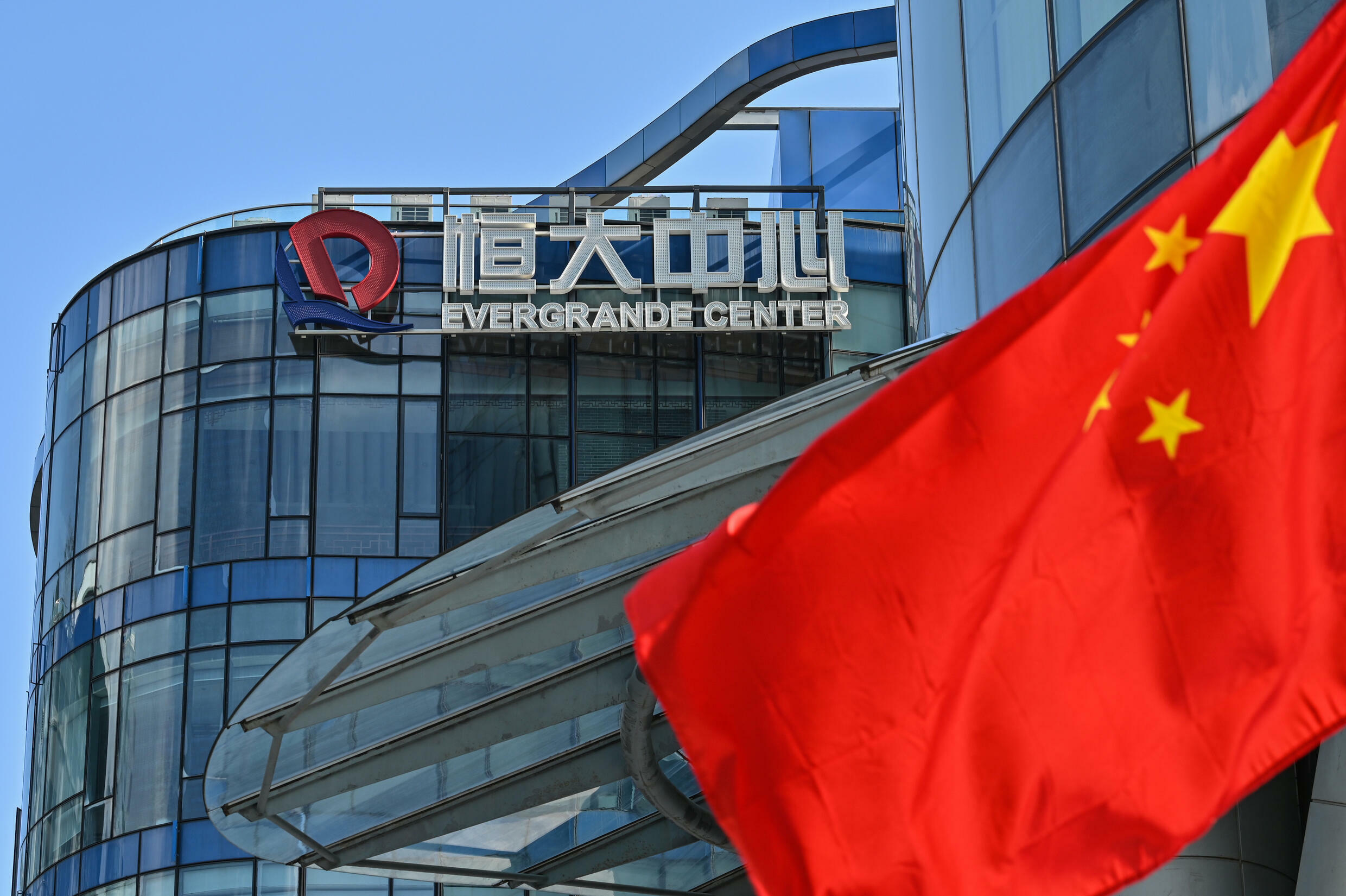 There are concerns that the crisis at embattled China Evergrande could spill over into the wider economy