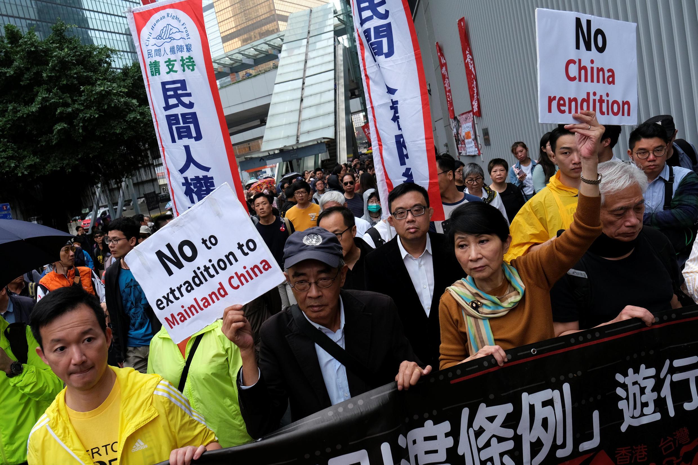 香港舉行反對修訂逃犯條例大遊行 2019年3月31日