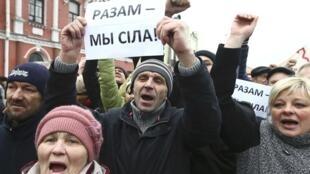 Manifestation contre la politique fiscale du gouvernement en Biélorussie: «Ensemble nous sommes forts», peut-on lire sur la pancarte, Bobruisk, le 12 mars 2017.