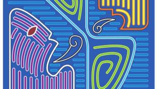 Logo de la Cumbre de los Pueblos 2012