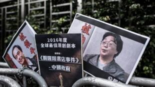 O editor sueco Gui Minhai condenado a dez anos de detenção na China.
