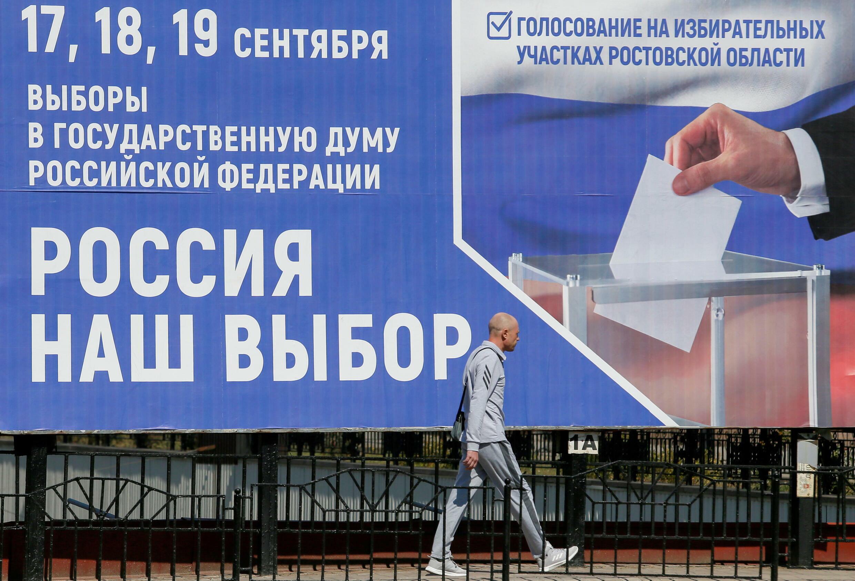 2021-09-15T133317Z_1703853393_RC2DQP9YZKZN_RTRMADP_3_RUSSIA-ELECTION-UKRAINE-DONETSK