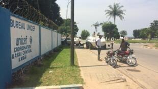 Ofisi kuu ya shirika la Unicef mjini Kananga, DRC, ikiwa chini ya ulinzi wa kikosi cha UN kutoka Uruguay