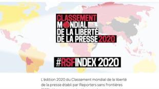RSF-2020