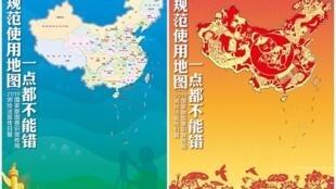 图为东网刊中国新版地图照片
