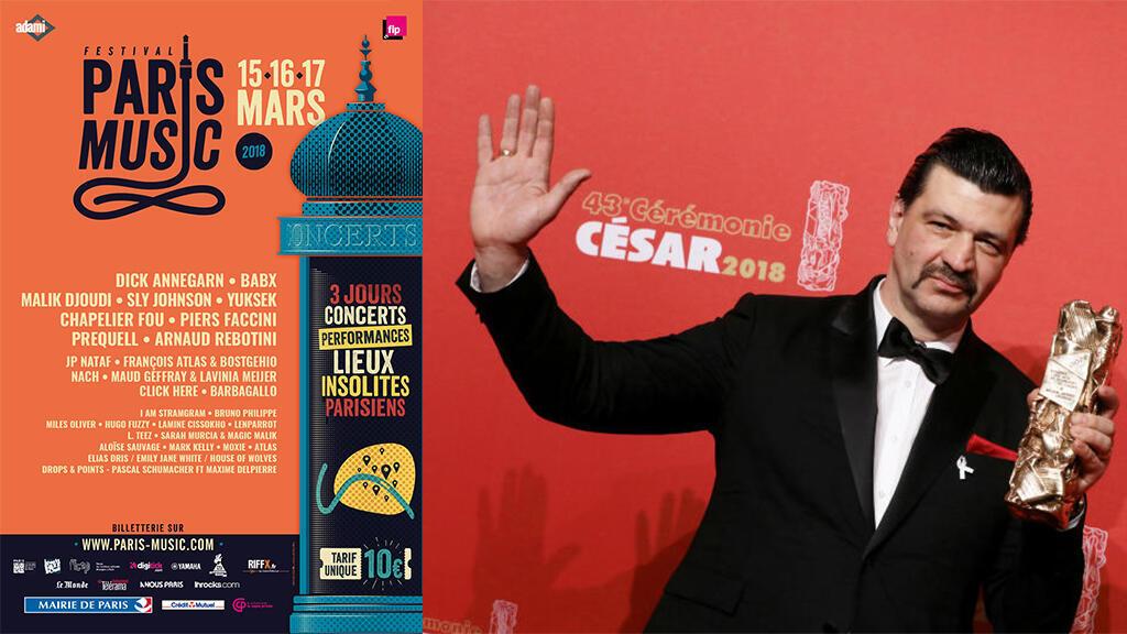 Affiche de Paris Music et Arnaud Rebotini aux César 2018.