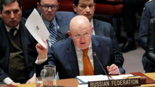 Đại sứ Nga tại Liên Hiệp Quốc, ông Vasily Nebenzya, yêu cầu Anh Quốc xin lỗi về vụ Skripal ngày 05/04/2018.