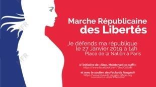 Призыв к участию в марше, опубликованный в фейсбуке