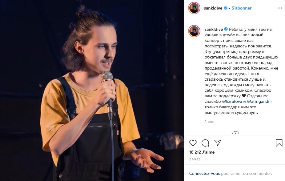 Александр Долгополов. Скриншот из аккаунта в Instagram