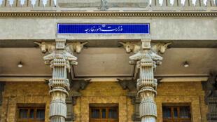 ساختمان وزارت امور خارجه در تهران
