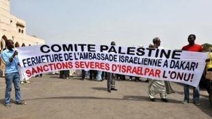 Des Sénégalais manifestent en soutien à la Palestine en 2010 à Dakar. (Image d'illustration)