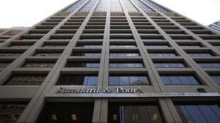 Sede da Standard & Poor's, uma das três principais agências de notação financeira do mundo, em Nova York.