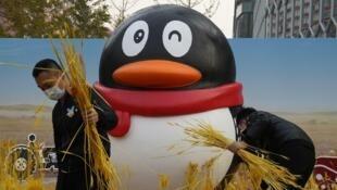 腾讯企鹅,摄于2020年11月的北京