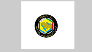 Logo du Conseil de coopération des États arabes du Golfe.