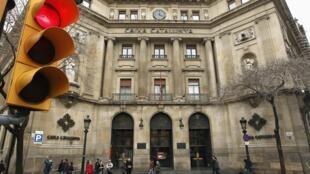 Trụ sở ngân hàng Catalunya Caixa tại Barcelona, Tây Ban Nha