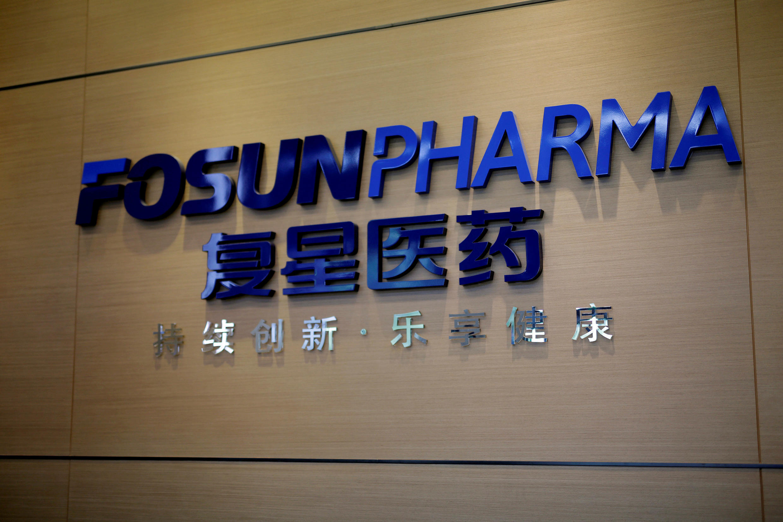 Image RFI Archive - Shanghai Fosun Pharma