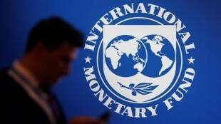 國際貨幣基金組織標識資料圖片