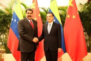 中国总理李克强会晤委内瑞拉总统马杜罗。2018-09-14
