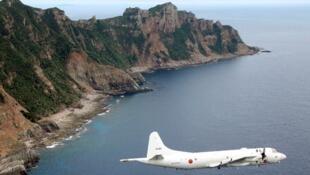 Máy bay của Hải quân Nhật canh phòng tại quần đảo  Senkaku/Điếu Ngư. Ảnh ngày 13/10/2011