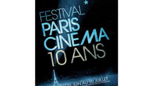 Le festival Paris Cinéma se déroule du 29 juin au 10 juillet 2012.