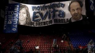 Auditório vazio na campanha do candidato governista Daniel Scioli, em 25 de outubro de 2015. Peronismo: o fim de uma era na Argentina?