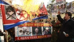 تظاهرات علیه کرۀ شمالی در سئول