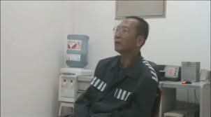 刘晓波生前狱中照片