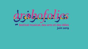 Affiche «Arabofolies», juin 2019, Institut du monde arabe, Paris.