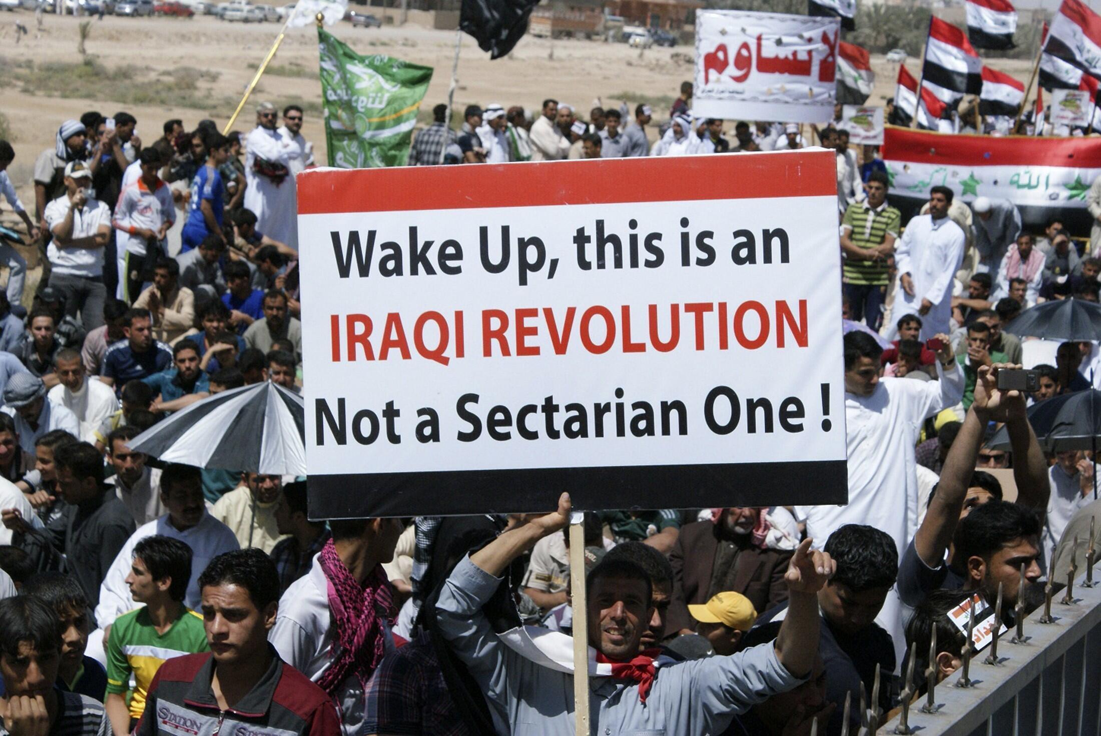 Манифестация суннитов Ирака против правительства в эль-Фаллудже 6 апреля 2013