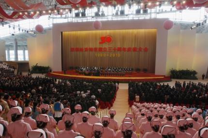 中國官方高調慶祝深圳特區成立三十周年