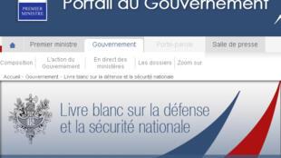 Capture d'écran du site internet du gouvernement concernant le « Livre blanc sur défense et la sécurité nationale ».
