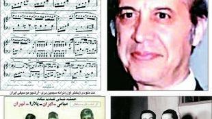 جمشید شیبانی و پرویز خطیبی