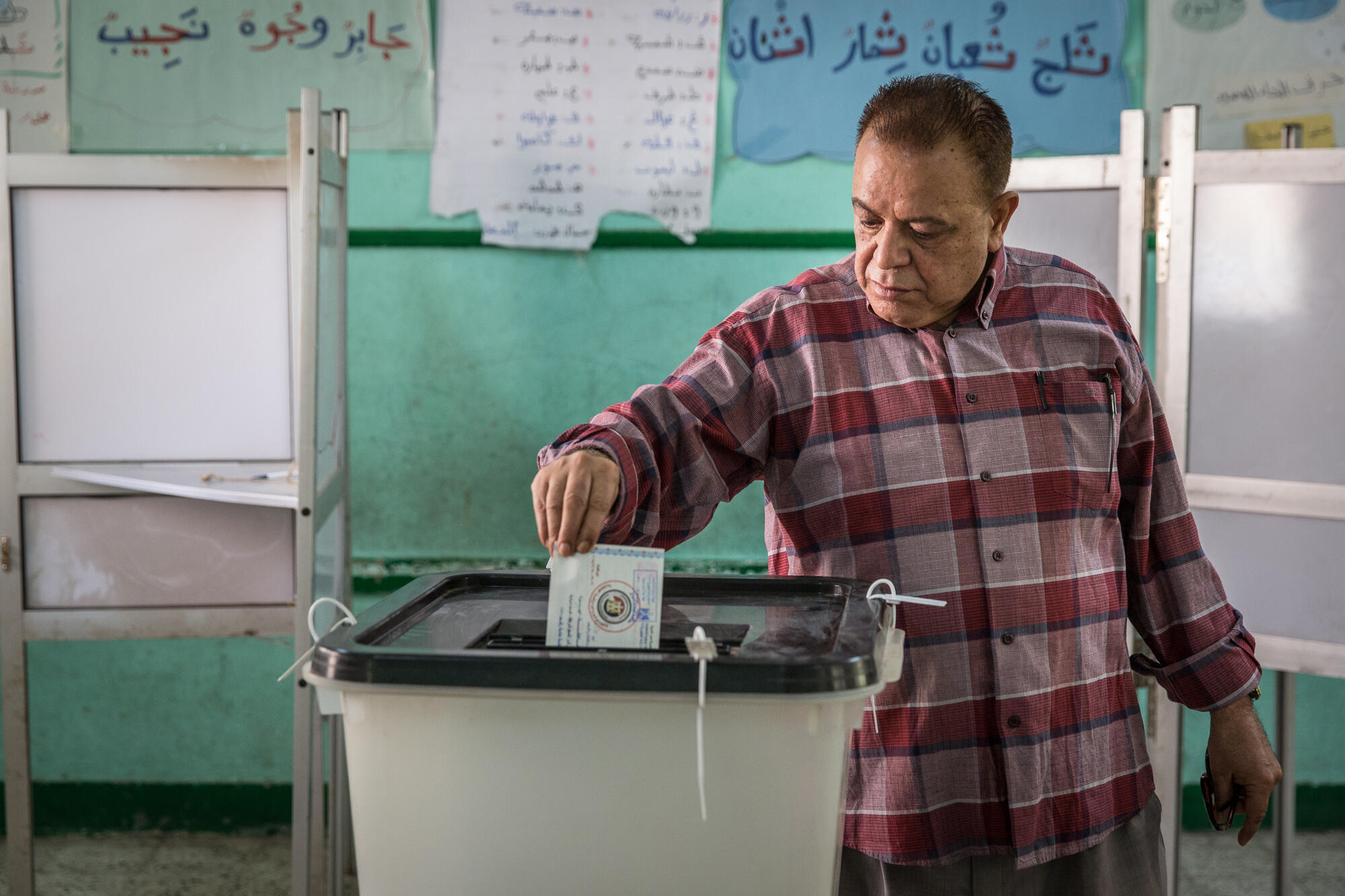 Polling station in Embaba, a low-income neighbourhood of Cairo, 26 March 2018.