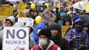 Người dân Nhật cương quyết chống đối hạt nhân. Biểu tình ngày 15/12/2012 tại Tokyo, một ngày trước cuộc bầu cử quốc hội.