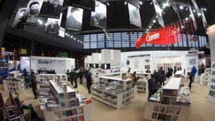 Le stand de la Corée du Sud au salon «Livre Paris» 2016.