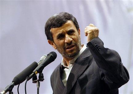 Shugaban kasar Iran, Mahmoud Ahmedinejad.