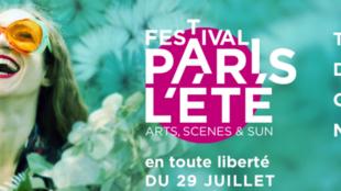 L'affiche du festival «Paris l'été», du 29 juillet au 3 août 2020.