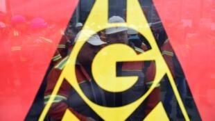 Logo del sindicato IG Metall.