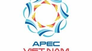 2017年亞太經合組織越南峰會圖標