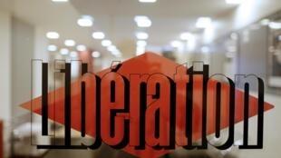 Le journal «Libération» se voit offrir la possibilité d'être indépendant en étant rattaché à un fonds de dotation.