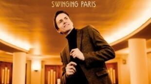 La couverture du disque d'Alexandre Tharaud.