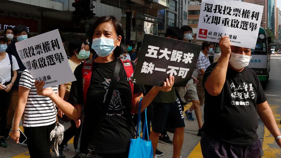9月6日,香港人走上街头示威,反对港府推迟立法会选举。