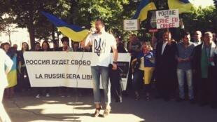 Акция протеста против визита Владимира Путина во Францию,  5 июня 2014