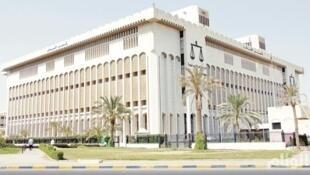 ساختمان دادگستری کویت
